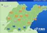 北京下雪、山西提前供暖 山东的冬天还会远吗?