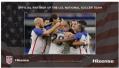 海信迷上体育营销 世界杯后再赞助美国国家足球队