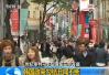 三星李在镕案二审开庭 韩国政商勾结丑闻不断