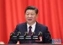 中国共产党十九大在京开幕 习近平作报告