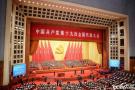 日媒高度关注十九大报告:中国进入全新发展阶段