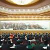 十九大主席团第一次会议