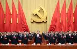 国际社会高度评价中国共产党巨大成就:领航中国奋进