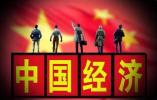 """亮丽""""三季报""""夯实2017中国经济""""稳""""格局"""