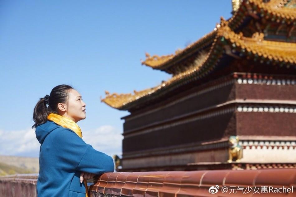 惠若琪青海支教结束