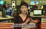 央视女主播:西方媒体报道的中国故事为何如此?