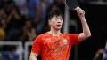 男乒世界杯:馬龍晉級四強 林高遠遭淘汰