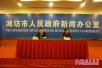 潍坊发布去年居民疾病与健康状况 人均期望寿命78.63岁