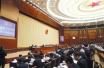 国家监察体制改革试点推开 今年底明年初产生三级监察委