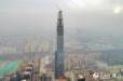 """北方在建第一高楼""""加冕""""530米"""