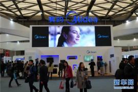 北京晚報家電品牌金榜企業巡展