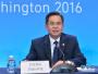 外交部就美國總統特朗普即將訪華舉行媒體吹風會