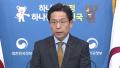 日本质疑韩国邀请慰安妇赴特朗普国宴 韩方反驳