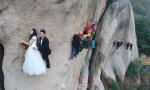 悬崖峭壁婚纱照