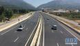 京哈高速公路长平段改扩建工程施工 过往车辆需注意