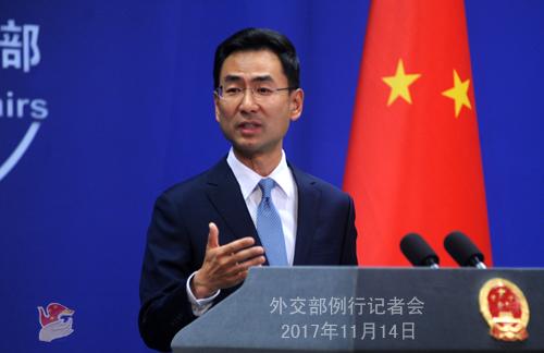 中方阻止台湾地区参与气候变化会议?外交部回应