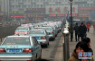 定了!济南出租车价调整方案发布 12月16日起执行