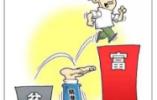 """锦州扶贫新模式:公益性企业""""分红""""给贫困户"""