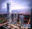 """""""一带一路""""国际合作香港中心公布两个合作项目"""