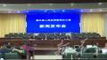 湖南桃江处理肺结核事件责任人:卫计局局长被免职