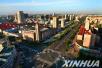 到2020年山东将实现全省17市国家高新区全覆盖