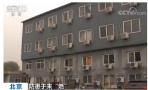 大兴火灾后北京排查群租公寓:整栋楼没消火栓 烟头乱扔地毯上