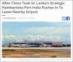 印度拟租用斯里兰卡机场 监视中方汉班托塔港