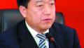 """十九大后""""第二虎""""!辽宁省副省长刘强接受组织审查"""