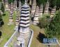 """未来你可以""""打飞的""""去少林寺旅游嵩山爬山"""