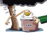 北京明年起开始征收环保税 大气每污染当量12元
