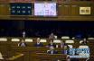 香港确定立法会补选日程 填补被取消资格议员席位