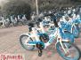 共享电单车亮相洛阳 2元能骑半小时