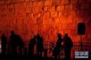 新华国际时评:何为耶路撒冷的现实