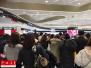 中国旅游团时隔262天抵韩 但两国回暖还有这些障碍