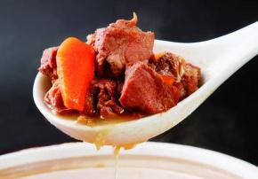 羊肉胡蘿蔔羹