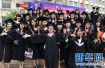 河南深化创业教育教学改革 促进大学生就业