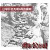 南京大屠杀虽过80载 但国耻民殇永不能忘!