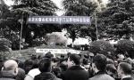 全城同祭 17处丛葬地举行悼念活动