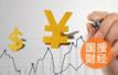 欧盟报告直指中国市场存在严重扭曲 中国商务部回应