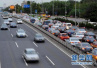 济南新重污染天气应急预案:红色预警不再单双号限行