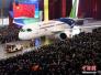 """中国国产大飞机C919""""首飞"""":谁来飞?怎么飞?"""