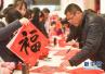 洛阳市纪委发12条禁令要求廉洁过节