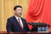 习近平对中国外交人员提四点要求