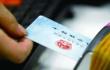 济南公立医院要按病种收费 31日起开始实施!