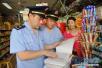 山东12月食品安全抽检:样品合格率97.33%