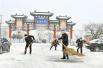 河南睢县机关干部走上街头、景区清扫积雪