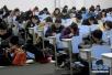 河北高等教育自学考试开始报名 截至本月10号