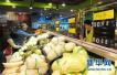 年关将近!济南农副产品价格有升 菜价涨幅明显