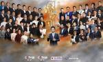 央视开年巨制《信中国》19日播出集结蒋勤勤杨洋杨烁
