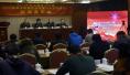 《浙江省举报毒品违法犯罪行为奖励办法》正式对外发布